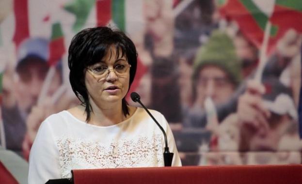 Нинова: Битките за пари и обществени поръчки в ГЕРБ ще костват много на гражданите и са срам за България пред Европа