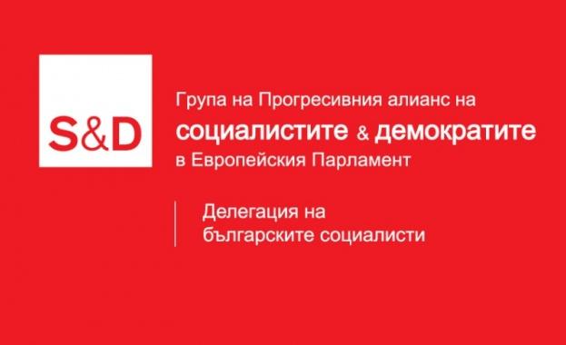 Позиция на Делегацията на българските социалисти относно CETA