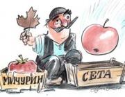 Човешкото здраве не бива да пречи на търговията - тезата на ГМО бизнеса