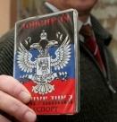 Как Донбас отново може да се върне в състава на Русия