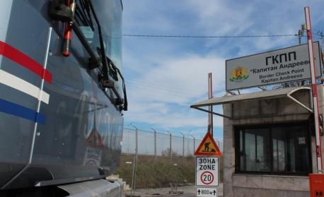 Турция започва да събира пътните глоби на границата - в противен случай изземва автомобила