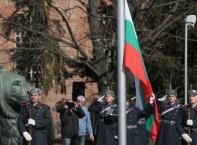 139 години Свободна България