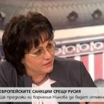 """Санкциите за Русия – позволено за """"Мерцедес"""", забранено за кисели краставички?"""