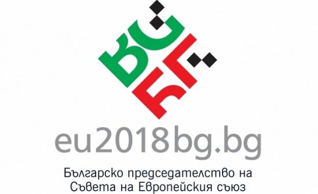 Предстоящи събития в страната за 17 май 2018