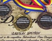 Българи взеха 7 медала от международния пица шампионат в Букурещ