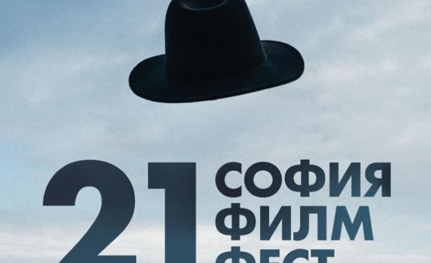 """""""Безбог"""" спечели голямата награда на 21-ия """"София филм фест"""""""