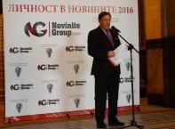 """Официална церемония по връчването на наградите """"Личност в Новините 2016"""""""