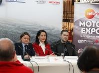 Изложение MOTO EXPO 2017 в Sofia Ring Mall
