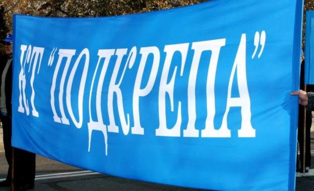 """Снимка: КТ """"Подкрепа"""" се обяви против шпионажа в детски градини и училища, плаши с протести"""