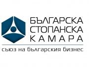 БСК: България се издига до 62 място сред износителите
