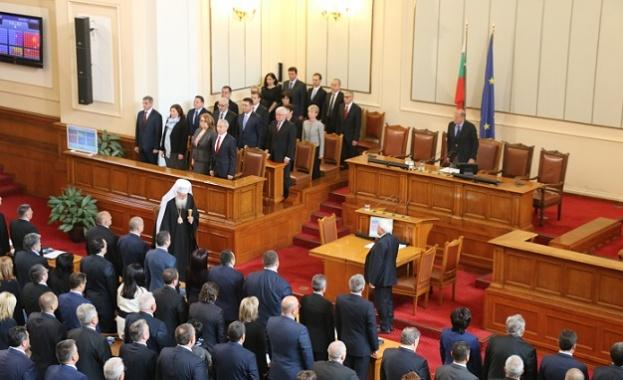 """Колко пъти бе спомената думата """"реформа"""" в новия парламент?"""