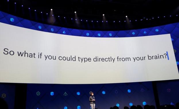 """""""Фейсбук"""" готви революция, писане на компютър само с мисъл"""