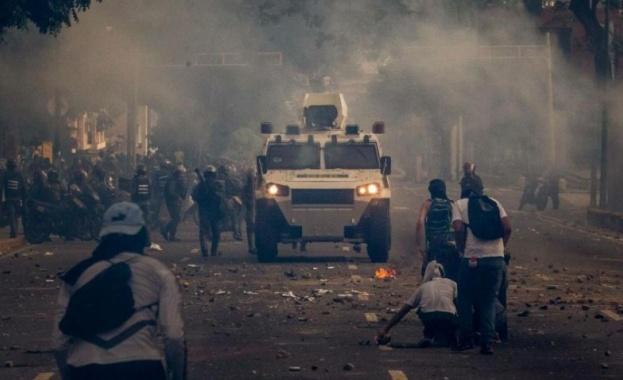 11 са убитите след последния протест във Венецуела