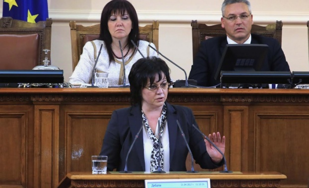 """Корнелия Нинова: Кабинетът на Герджиков замете урановите следи, които остави """"Борисов 2"""""""