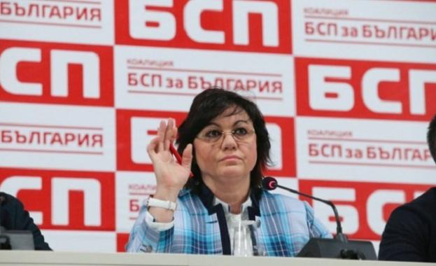 Националният съвет на БСП ще разгледа готвения от партията законопроект