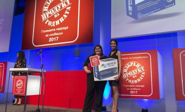 """Sanofi спечели световната награда за иновации """"Продукт на годината"""" за Magne B6® Лека нощ"""