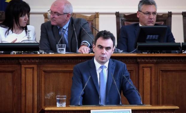 Бойчев: Министър Павлова да каже как са разходвани 17 млн. лв. за ремонта на НДК