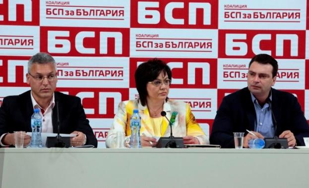БСП ще внесе шест кандидатури за членове на Висшия съдебен
