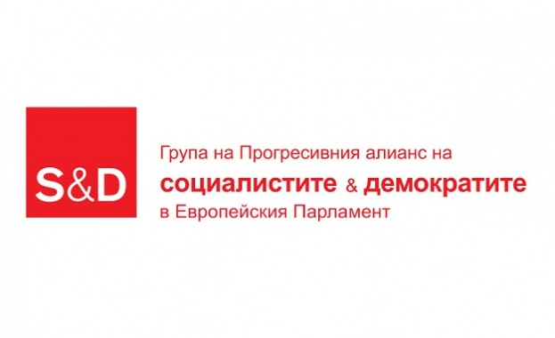 Евродепутатът Момчил Неков организира експертна дискусия с представители на сектор