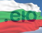 Домейнът на кирилица (.ею) ще празнува първата си годишнина