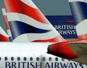 British Airways отмени полетите си в Лондон заради компютърен срив