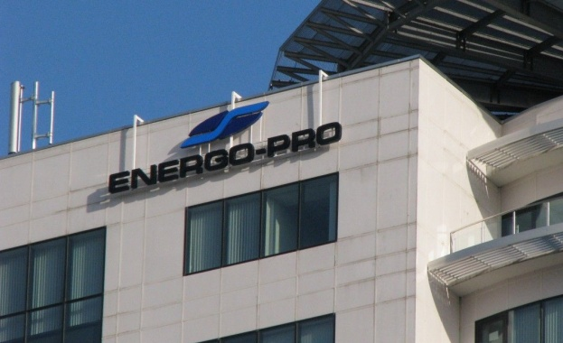 Инициативата на ЕНЕРГО-ПРО за организиране на изнесени офиси в малки