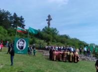 Почит към Ботев и загиналите за свободата