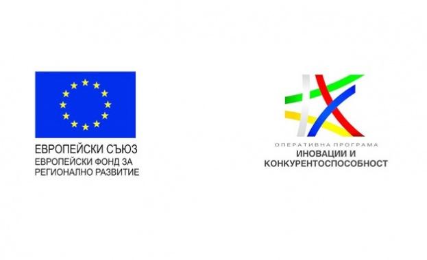 """Покана за информационен ден за приключването на проект """"Повишаване на производствения капацитет и засилване на експортния потенциал"""" на """"Маус-ПС"""" ЕООД"""