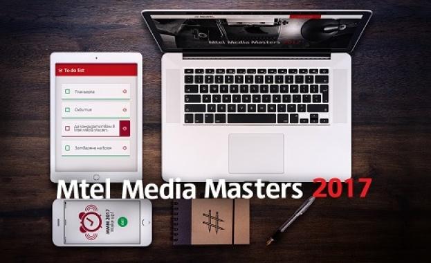 Днес стартира седмото издание на журналистическия конкурс Mtel Media Masters