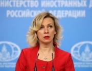 Русия обвини САЩ в нарушение на международното право