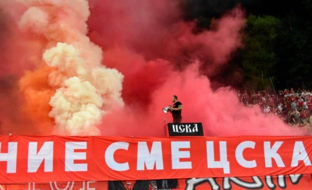 Фенове на ЦСКА тръгват на поход към централата на УЕФА