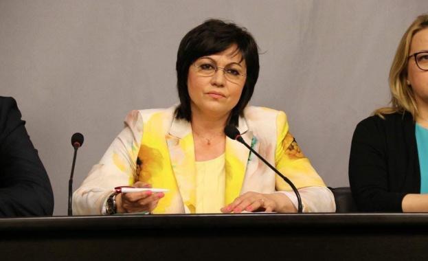 Нинова: ГЕРБ да кажат Симеонов ли е истинският премиер