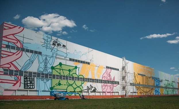 Дрон успя да запечата най-големия графит, който се намира в