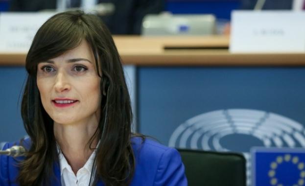 Мария Габриел ще бъде одобрена с мнозинство за комисар по