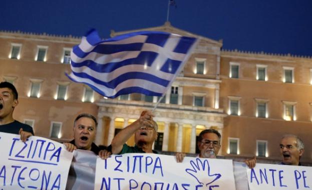 Над 2000 човека се събраха в Атина с искане за