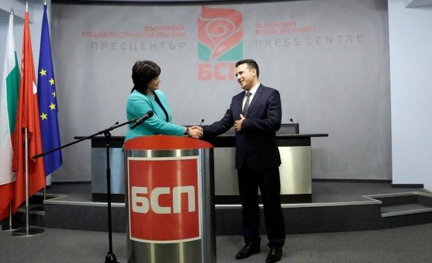 Изключително съм щастлива, че бяхме домакин на срещата с г-н