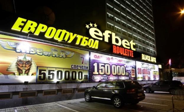EFBET е сред най-известните и предпочитани букмейкъри в България. Компанията