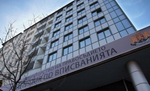 Агенцията по вписванията ще работи с удължено работно време от