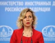 Захарова: Изключително ни тревожат американските опити да се установят в чужда къща