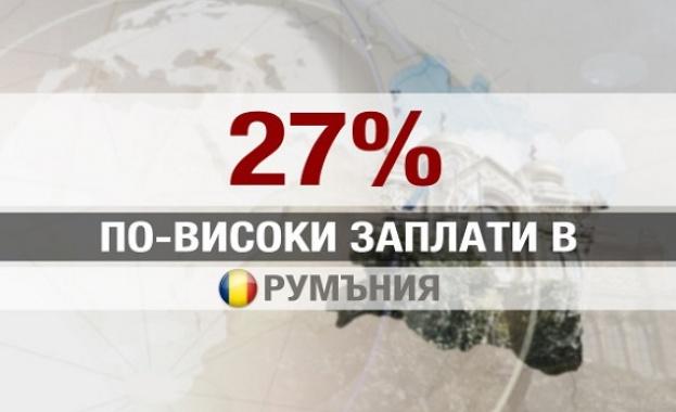 Румънците са най-често даваната страна като пример за бедност и