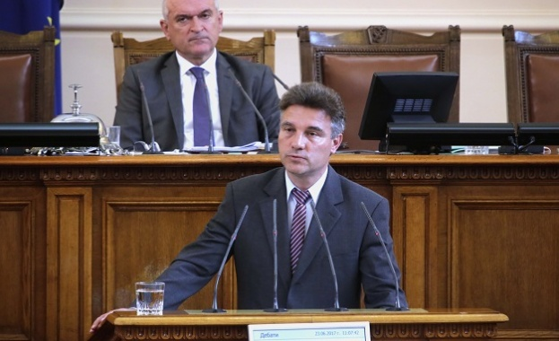 """Декларация от името на ПГ на """"БСП за България"""