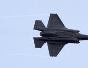 Израел нанесе удар срещу Сирия