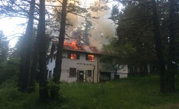 "Пожар горя в почивният дом на софийската мелница ""Никола Вапцаров"