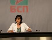 БСП: Анкетна комисия за изтребителя е като Борисов да разследва себе си
