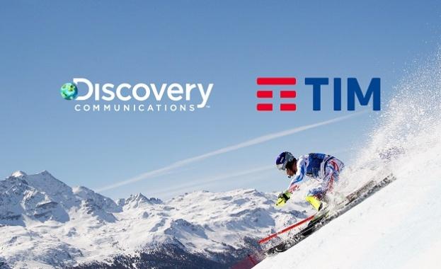 Снимка: Discovery Communication и TIM представиха първия мобилен оператор, който ще излъчва Олимпийските игри