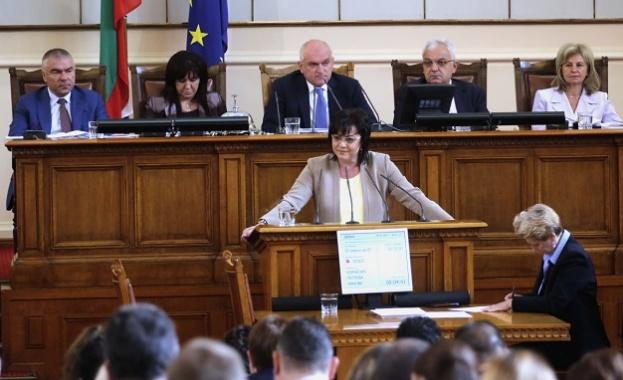 Изказване на лидера на БСП Корнелия Нинова при обсъждане на
