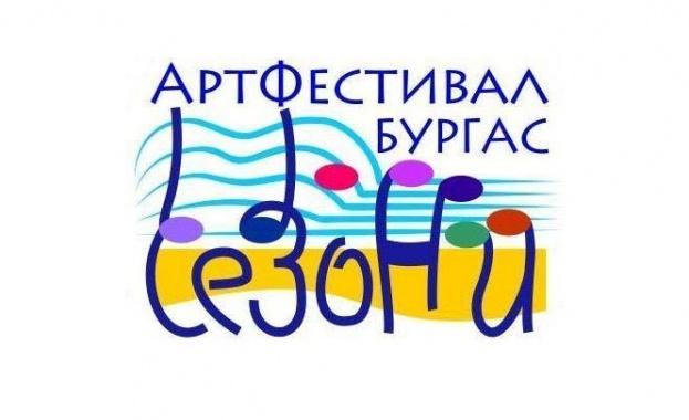 """Снимка: Арт фестивал """"Сезони"""" събира млади таланти край брега на морето"""