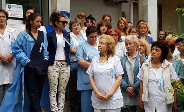 """Колеги на пребитата лекарка от """"Шейново"""