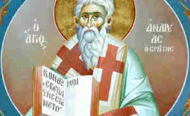 Св. Андрей се родил в Дамаск през VІІ век. До