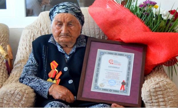 Столетничката Нану Шаова от с. Заюково, от руската етническа република